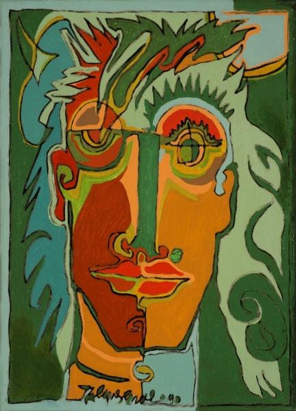 Portrait 1, 1990, Huile Sur Toile, 41 X 33 Cm (16 X 13 In)