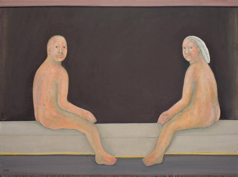 ABRAHAM HADAD Elle Et Lui, 2015, Huile Sur Toile, 97 X 130 Cm (38 X 51 In)